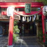 日本橋七福神_松島神社