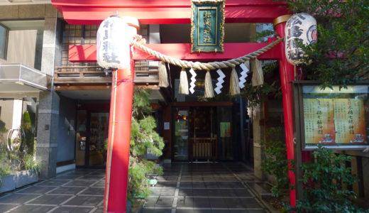 【松島神社と御朱印】ビルの一角の小さな神社に神様がいっぱい!日本橋七福神の大黒神|東京都中央区