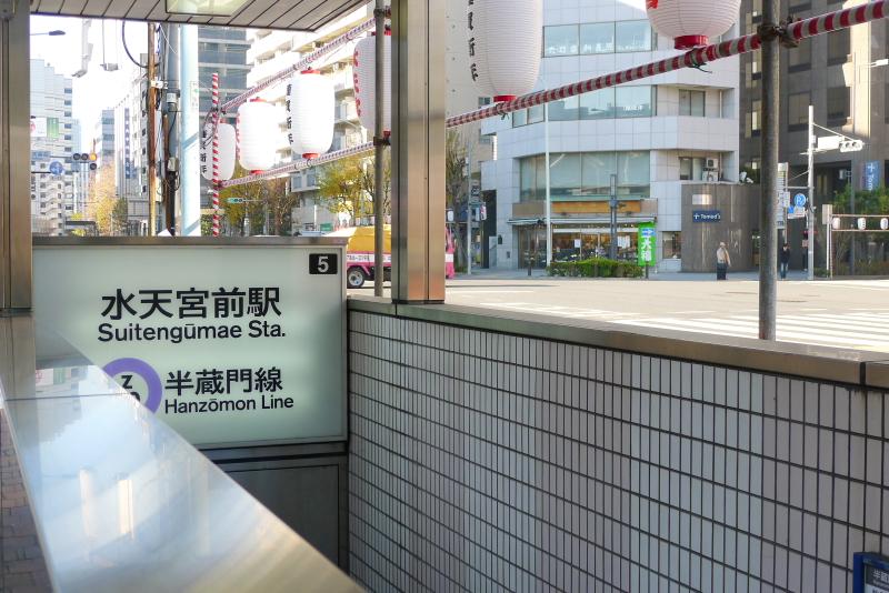 半蔵門線水天宮駅