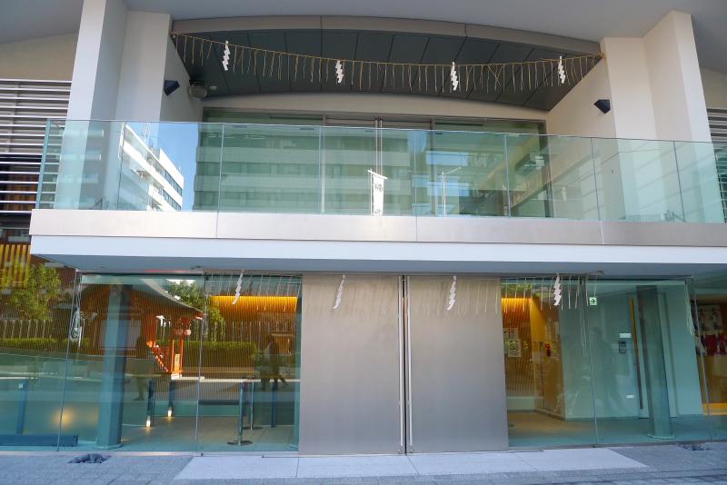 東京都中央区にある水天宮の近代的なビルのような外観の社務所・待合所