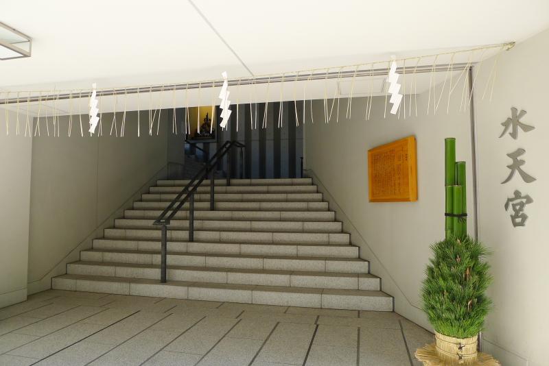 東京都中央区に鎮座する水天宮の入り口