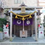 中央区_茶の木神社(日本橋七福神02