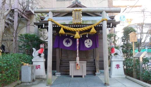 【茶の木神社と御朱印】ビルの狭間の小さなお稲荷さん、日本橋七福神の布袋尊|東京都中央区
