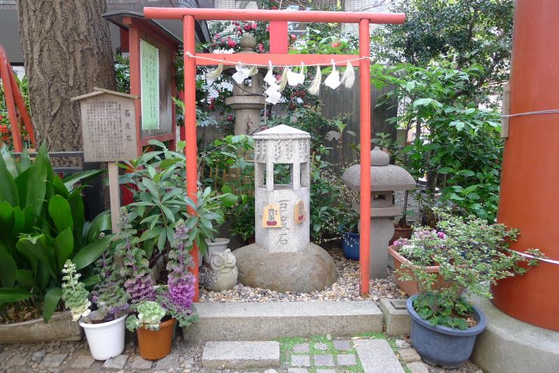三崎稲荷神社の百度石