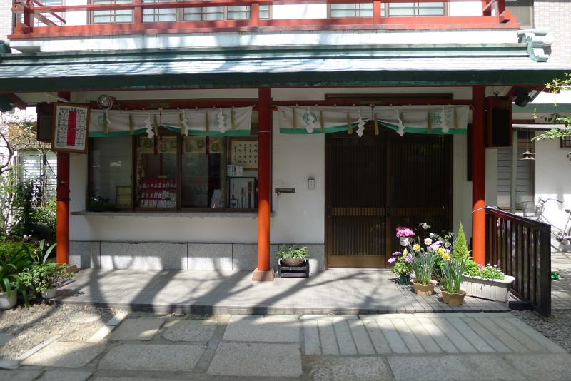 三崎稲荷神社の社務所
