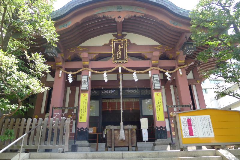 金刀比羅宮東京分社の社殿を正面から見る