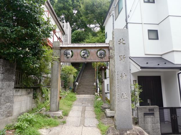 牛天神北野神社の社号標と一の鳥居
