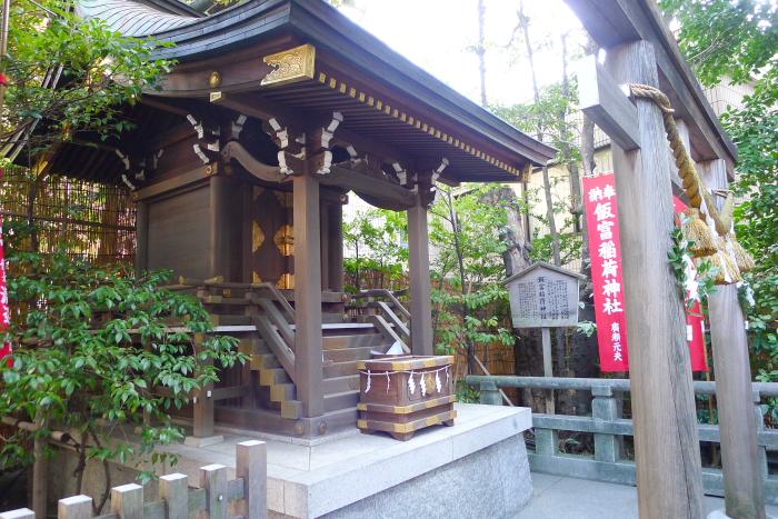 東京大神宮の境内社 飯富稲荷神社