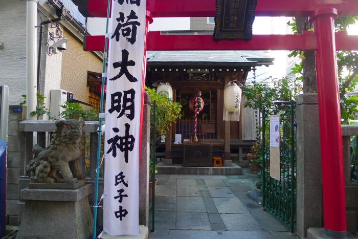 中央区人形町にある三光稲荷神社の鳥居