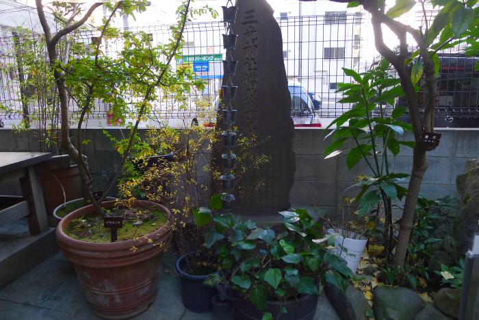 中央区人形町にある三光稲荷神社の境内にある記念碑