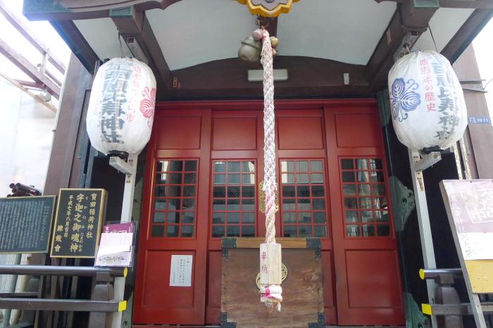宝田恵比寿神社の社殿