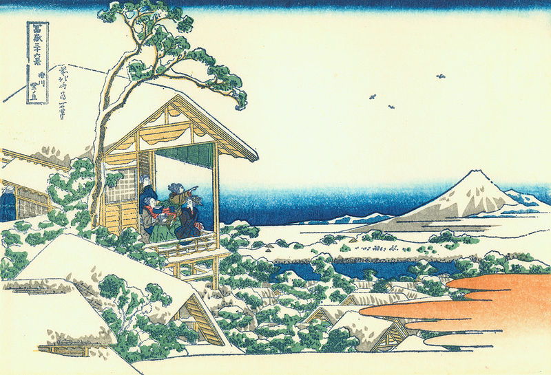 葛飾北斎 富嶽三十六景「礫川 雪の旦こいしかわ ゆきのあした」