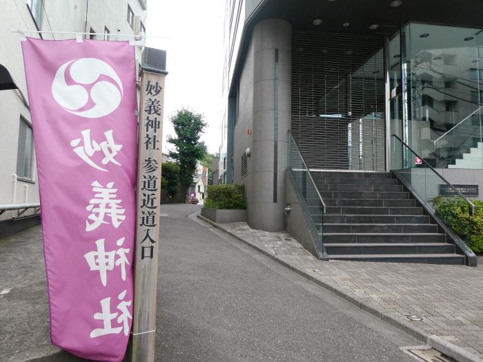 駒込妙義神社参道入り口