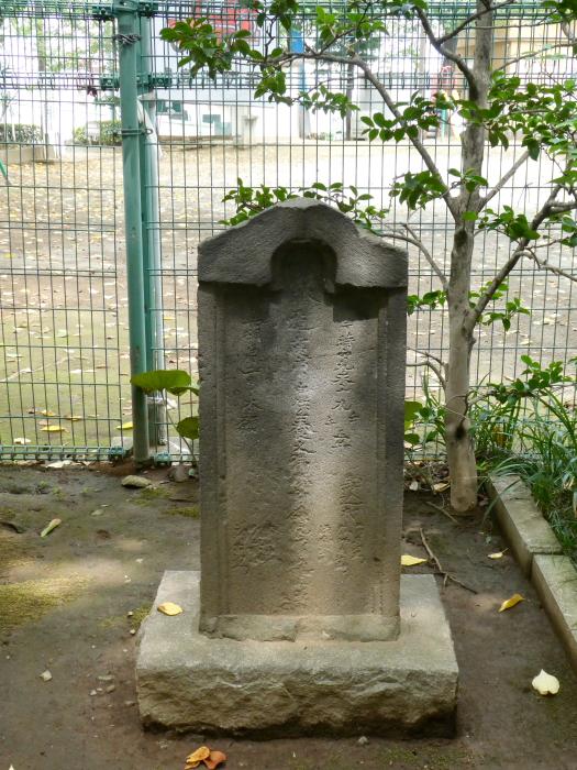 豊島区駒込妙技神社の庚申塔(豊島区重要文化財)