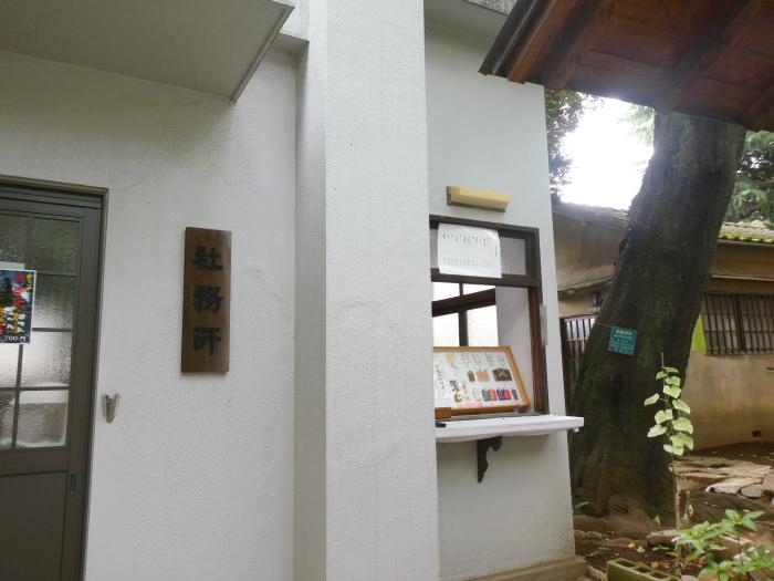 豊島区駒込妙技神社の社務所