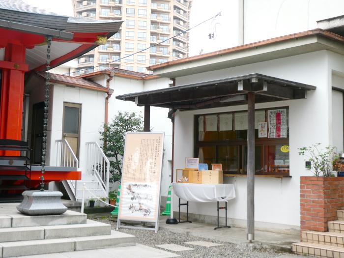 港区_麻布氷川神社の社務所