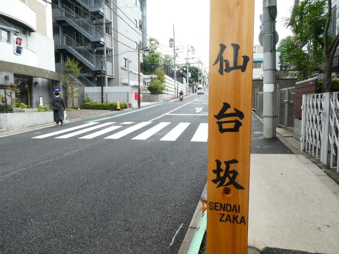 港区_麻布氷川神社に向かう仙台坂