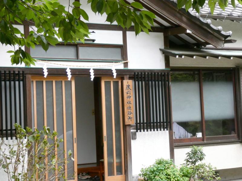 台東区_蔵前神社の社務所