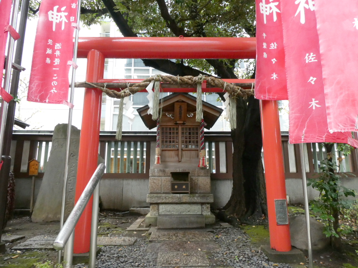虎の門金刀比羅宮の境内社 喜代住稲荷神社