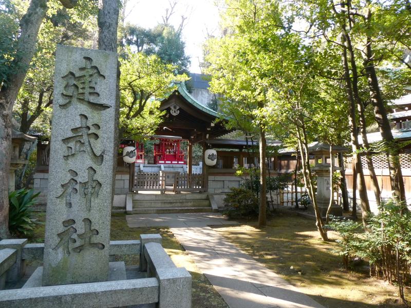 港区_白金氷川神社の境内社「建武神社」
