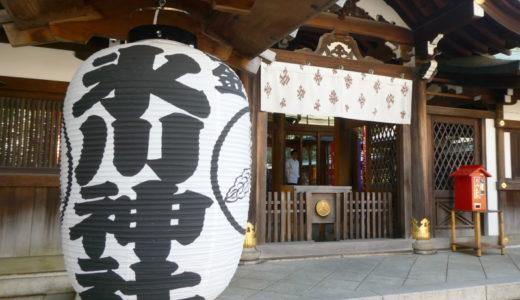 【白金氷川神社と御朱印】都会とは思えないほど静かな森の中に鎮座する神社|港区白金