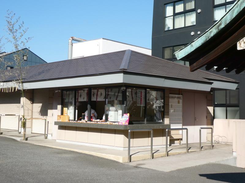 港区_白金氷川神社の社務所で御朱印をいただける