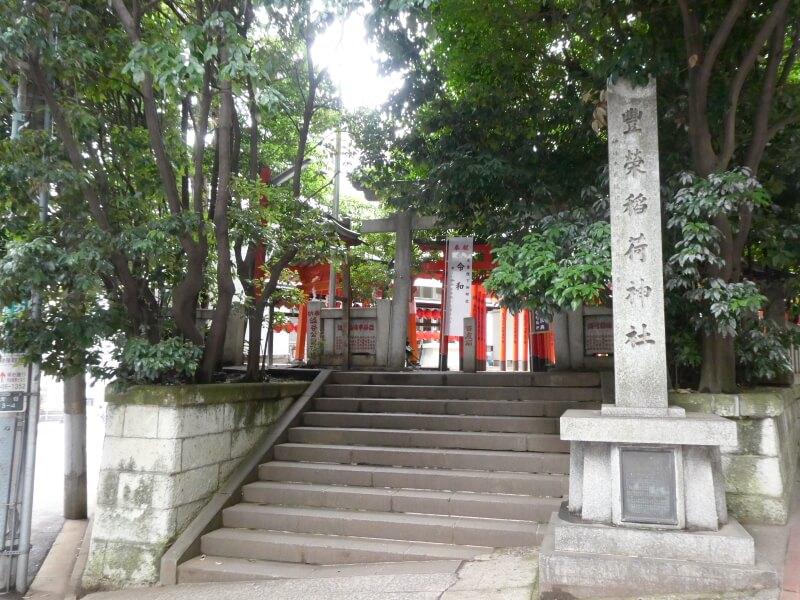 渋谷区_豊榮稲荷神社 鳥居