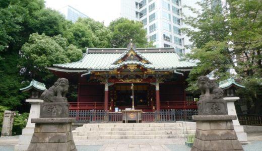 【金王八幡宮と御朱印】春日局が寄進した社殿と珍しい金王桜が楽しめる|渋谷区